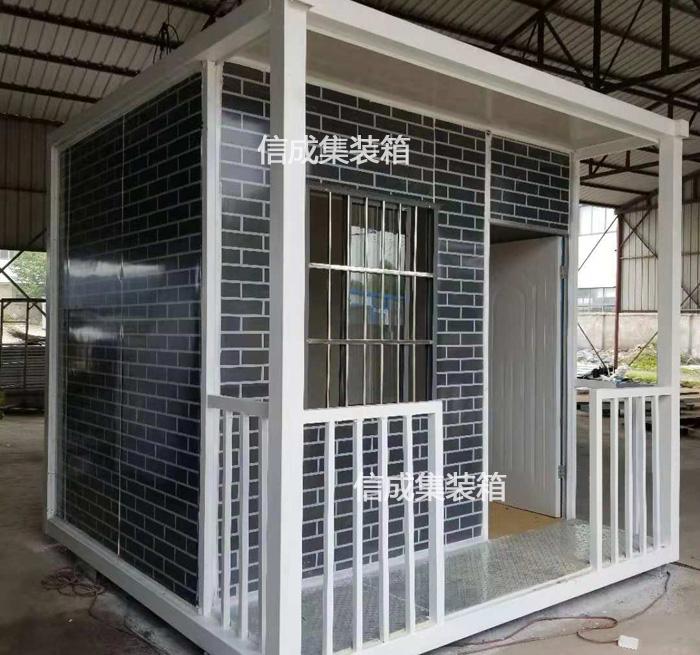 集裝箱崗亭-門衛室